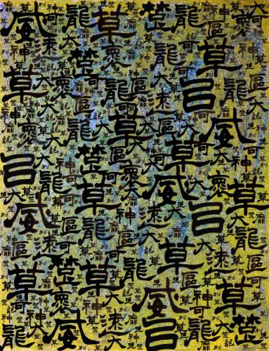 Chinese ethics I (#5)