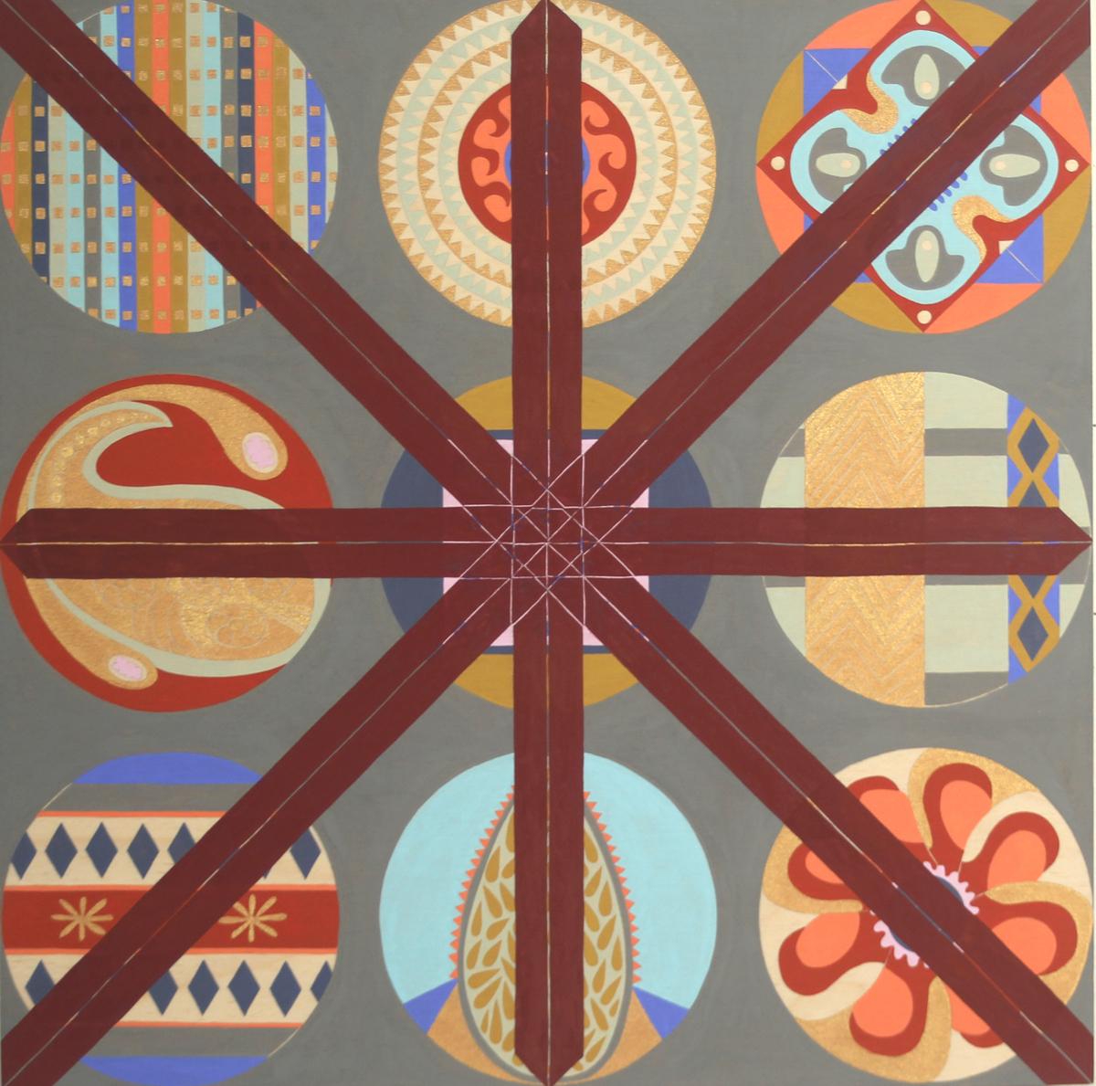 Nine Circles (large view)