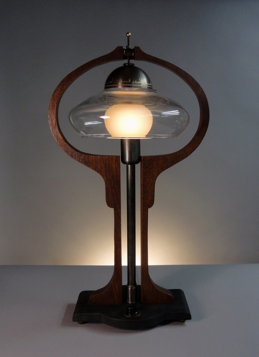 Donovan Harp. Table Lamp (large view)