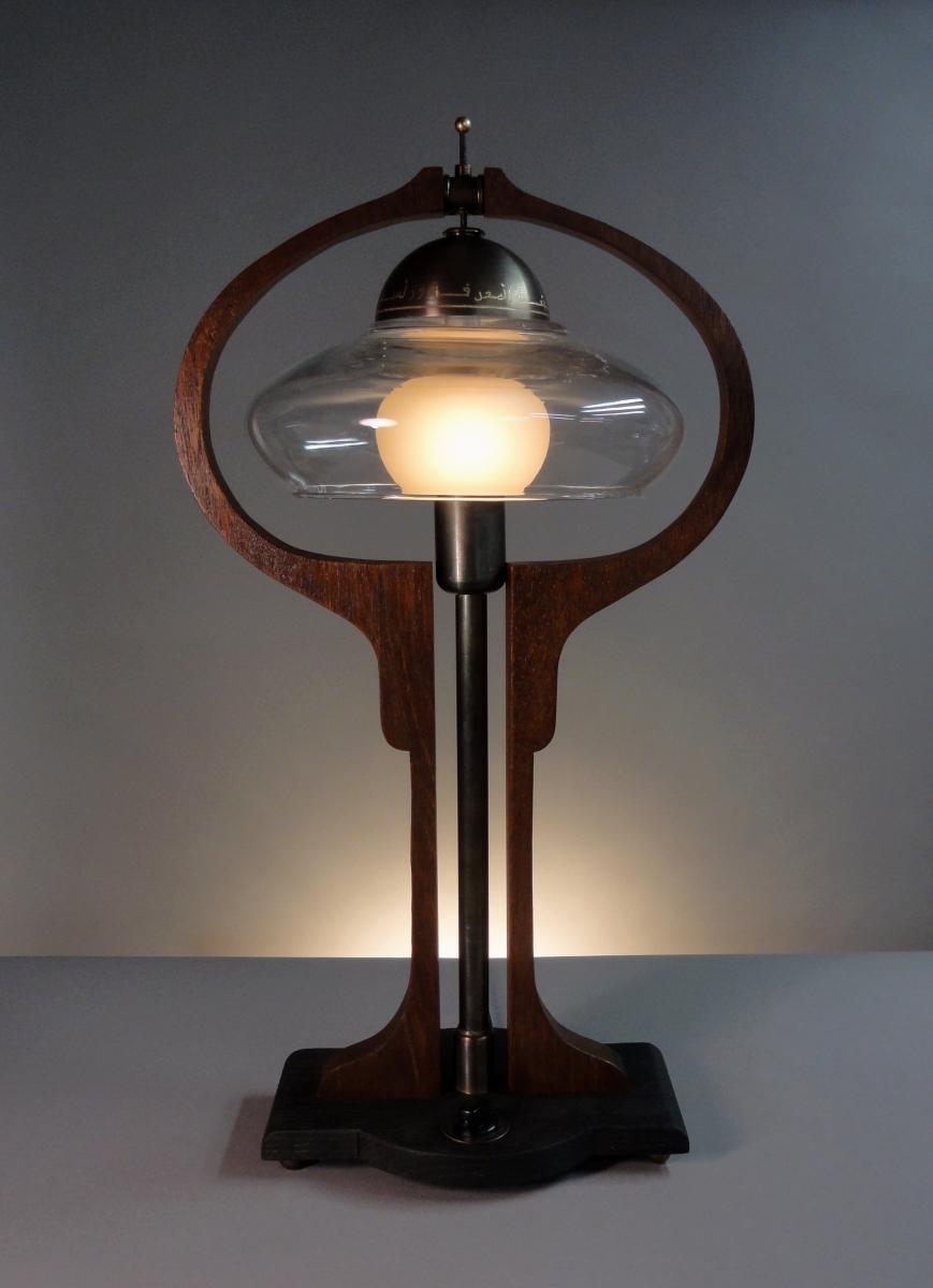 Donovan Harp. Table Lamp (large view)