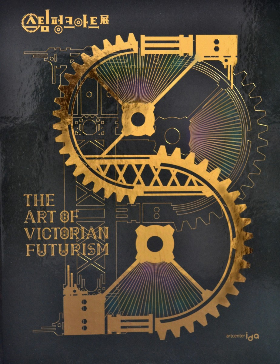 Steampunk. The Art of Victorian Futurism, Hangaram Design Museum, Seoul, South Korea (large view)