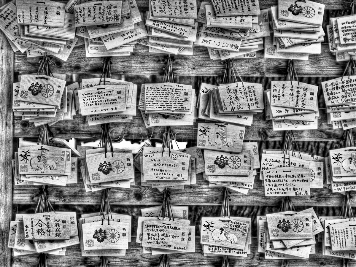 Shinto Prayer Tiles (large view)