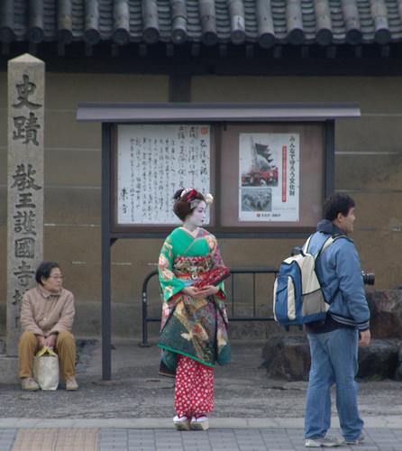 Kyoto Geisha (large view)