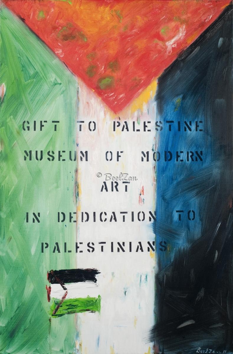 Palestine Museum of Modern Art, PMMA (large view)