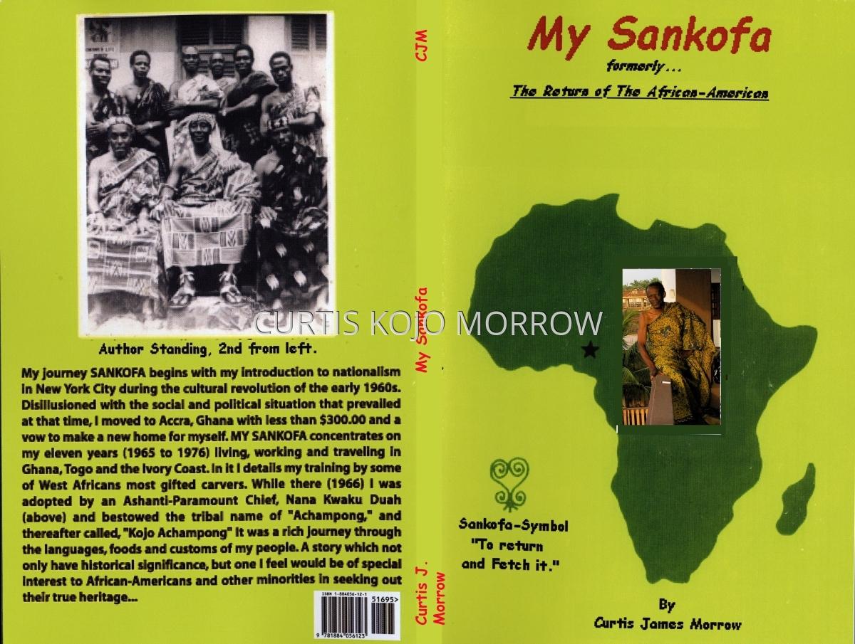 My Sankofa (large view)