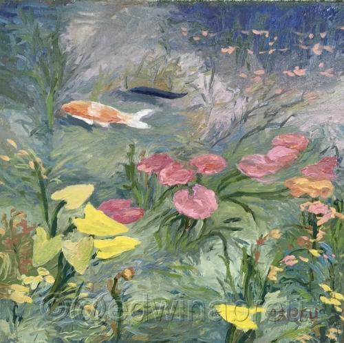 MoFish (large view)