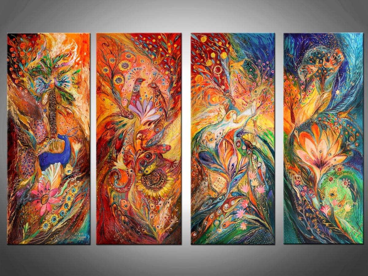 Four Elements (large view)
