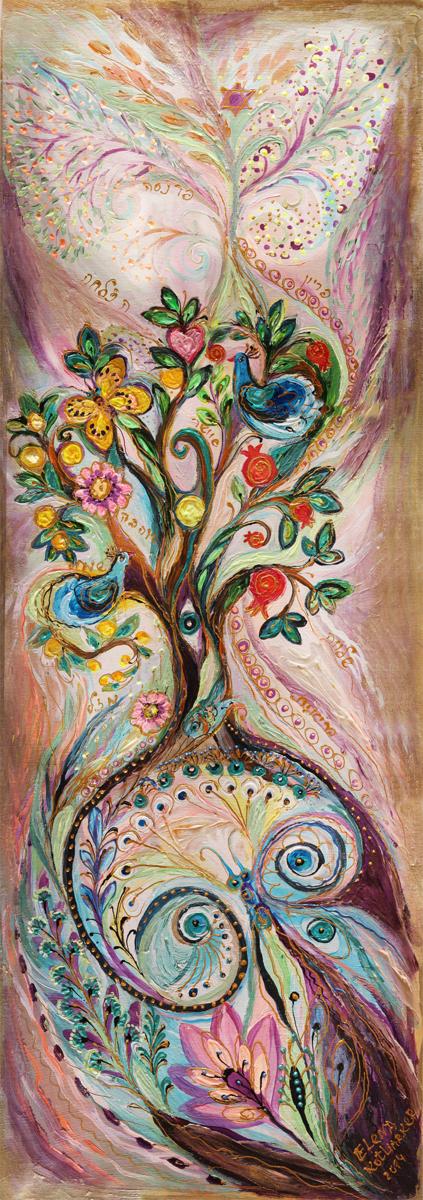 The Tree of Life: spiritual Jewish art symbolism painting of Elena Kotliarker (large view)