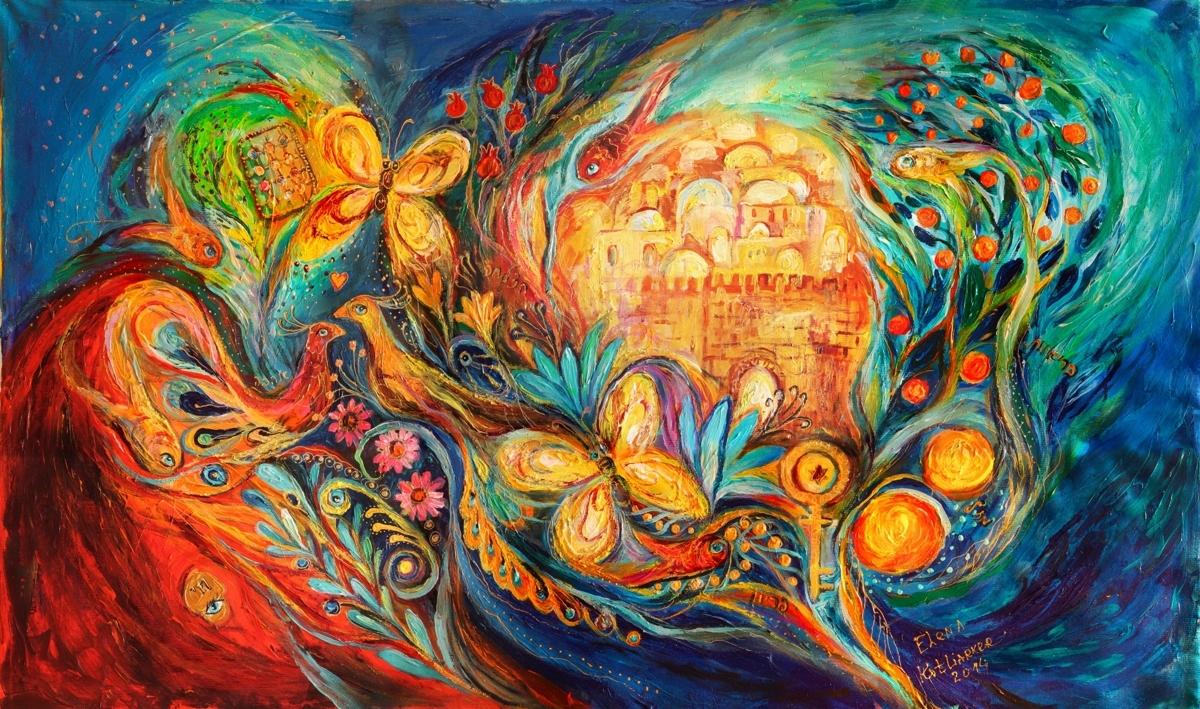 The Key of Jerusalem (large view)