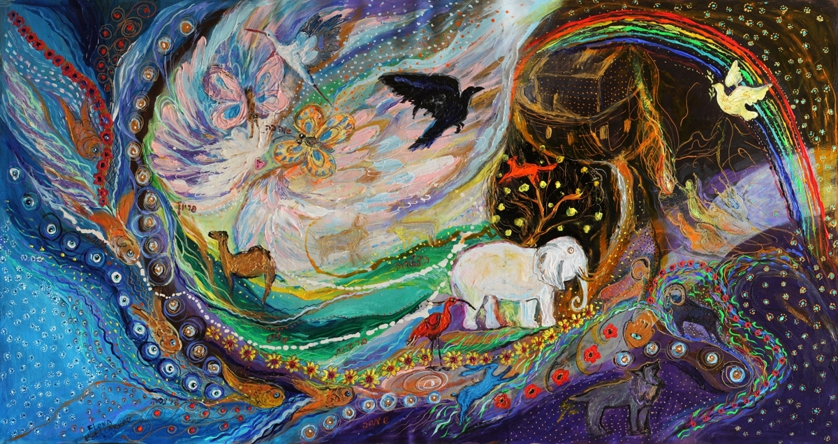 The Patriarchs series - Ark of Noah (large view)