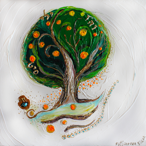 Pure Abstract #6. Orange tree