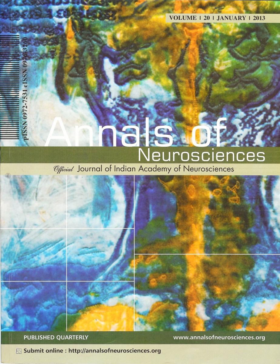 brain art, MS, publications, Indian Academy of Neuroscience, neuroscience, art, brain disease, narrative of chronic illness (large view)