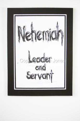 Introduction to Nehemiah ~ Leader and Servant