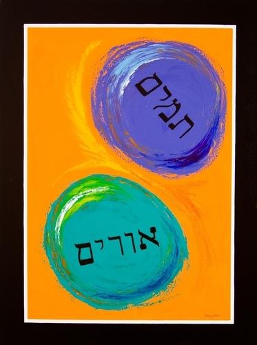 Nehemiah - Chapter 11