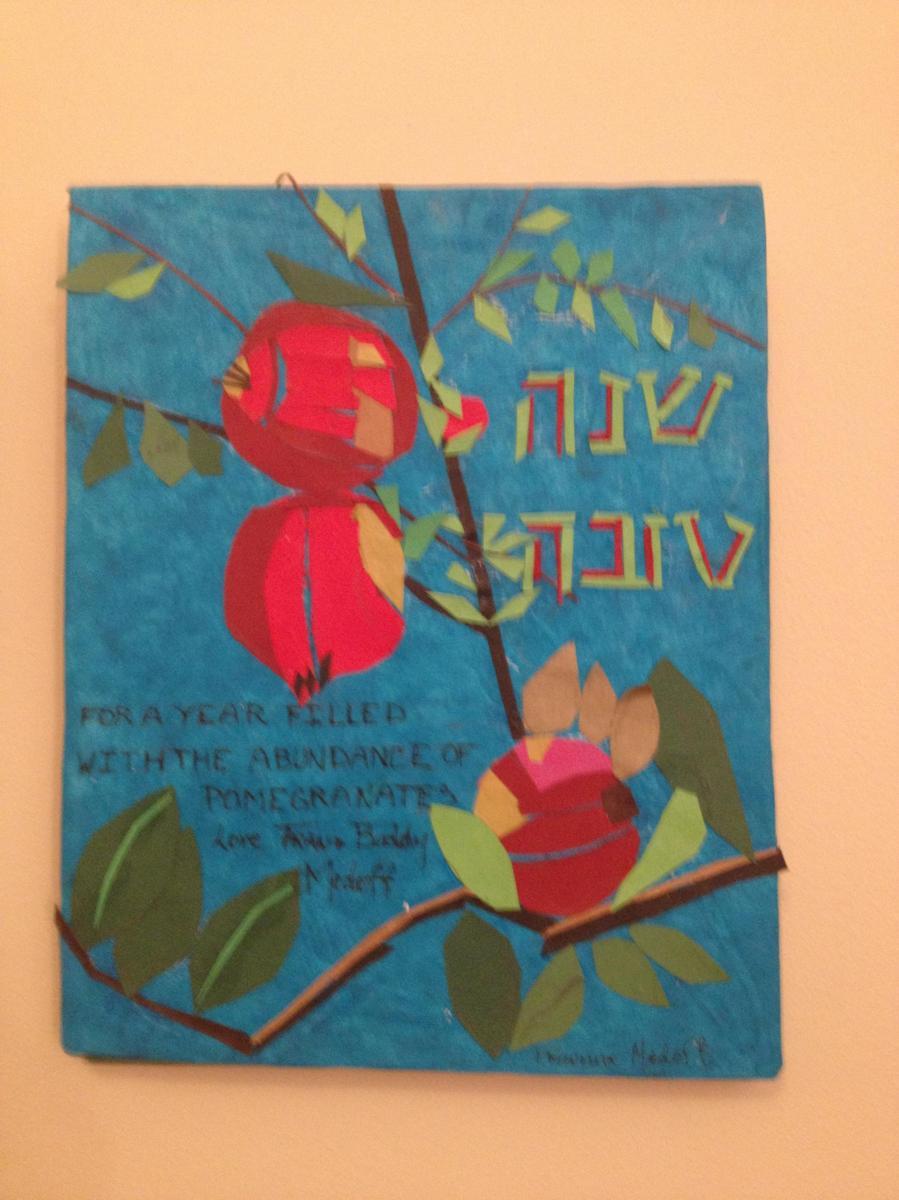 Mixed Media Rosh Hashanah Card By Art Works Of Francine Medoff