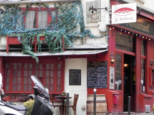 Dejeuner Diner, Paris
