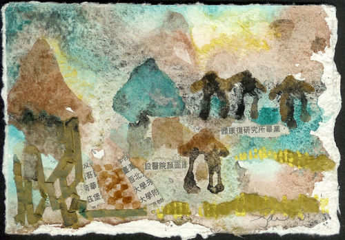 Village by Gail Bracegirdle