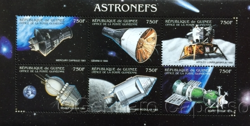 Stamps of Space Capsules