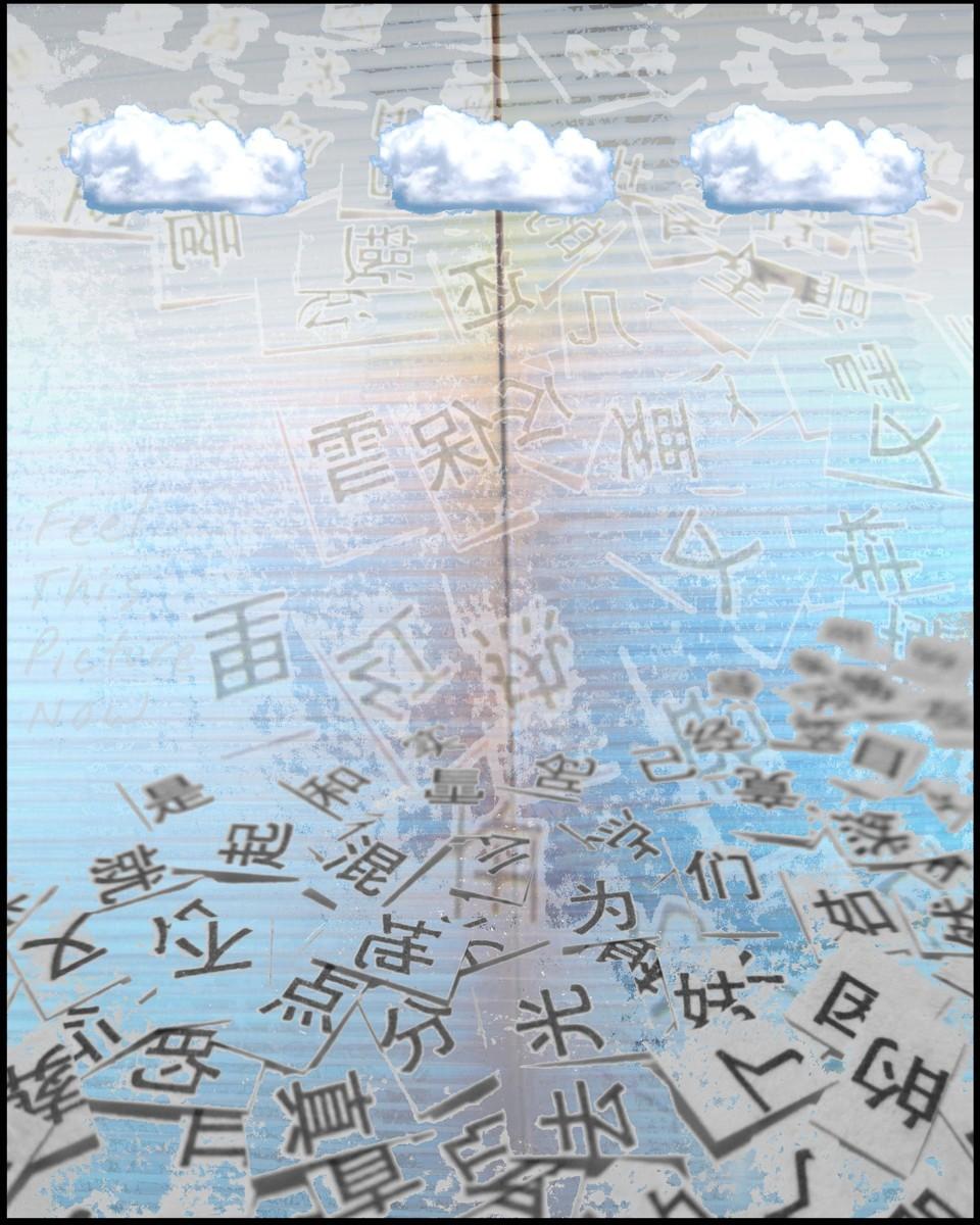 Symbols Appear (large view)