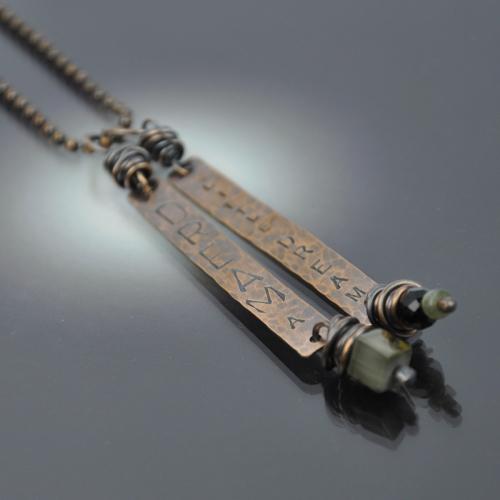Dream a Little Dream Necklace