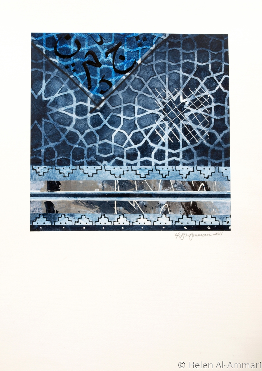 Abstract Arabesque , blue painting in mixed media (large view)