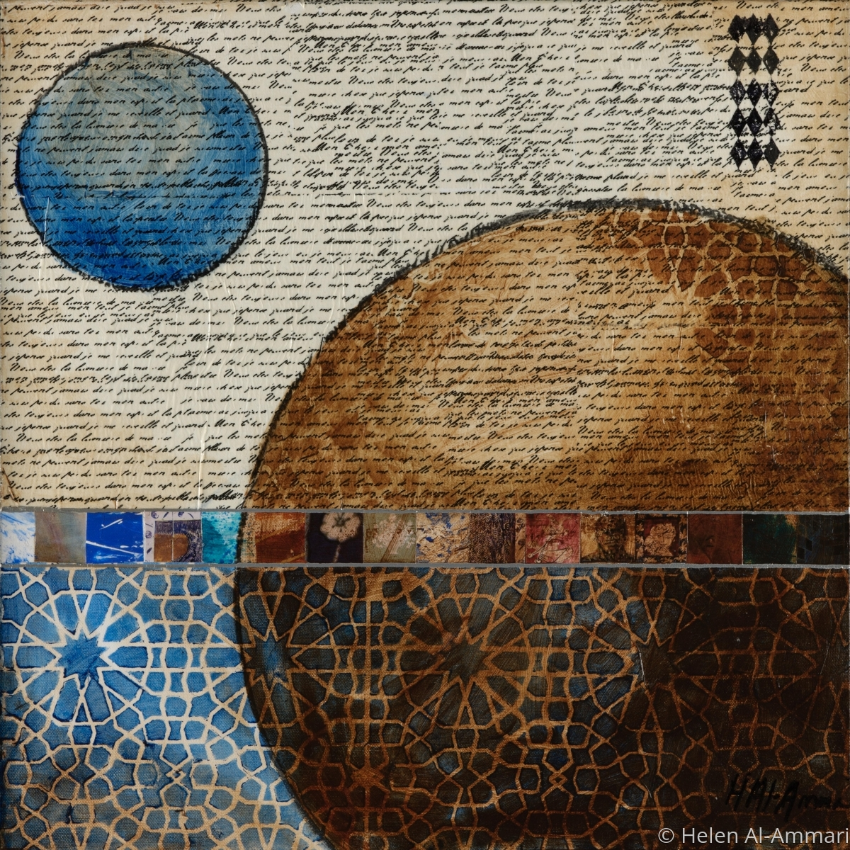 Arabesque, arabian, arab art, mixed media, blue and brown, absract (large view)
