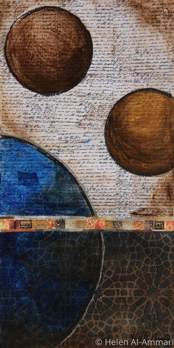 islamic art, contemporary, arabian, saudi arabia, geometric design (large view)