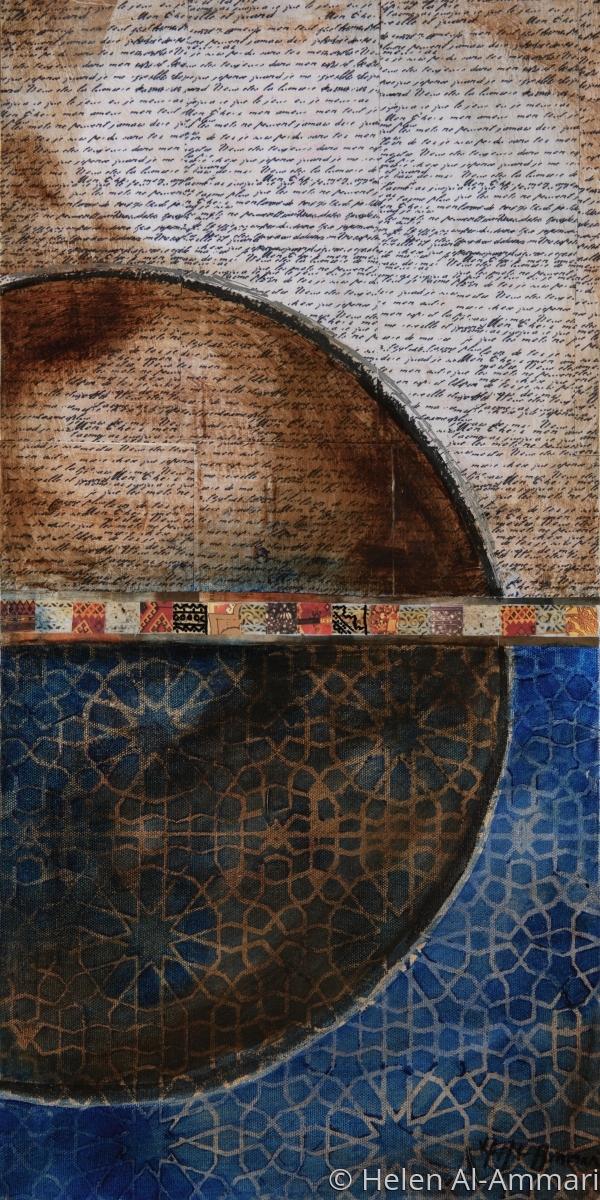 islamic art, contemporary, colorful, arabian, saudi arabia, geometric designs (large view)