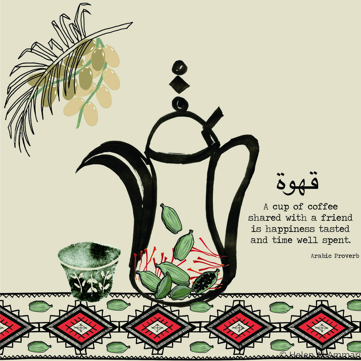 Arabic Coffee (large view)