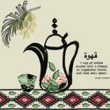 Arabic Coffee (thumbnail)