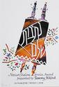 Synagogue Award Plaque (thumbnail)