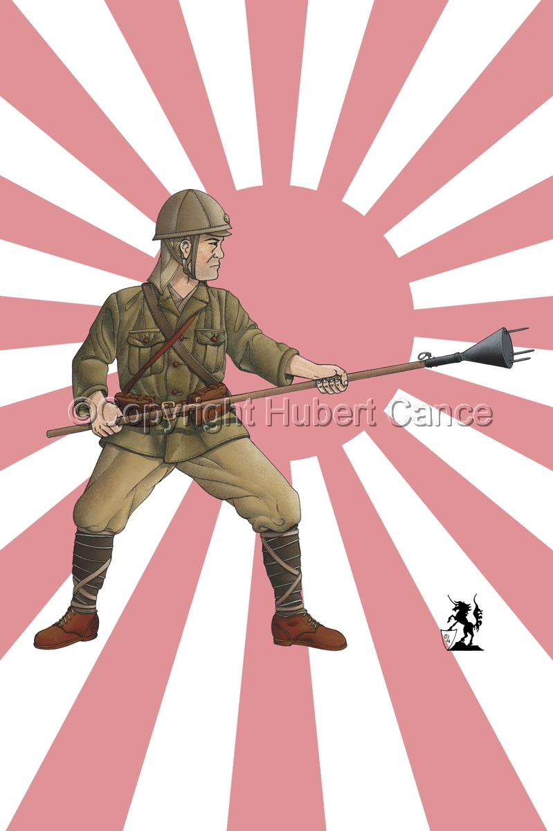 Japanese suicide soldier (1944) (Flag #2) (large view)