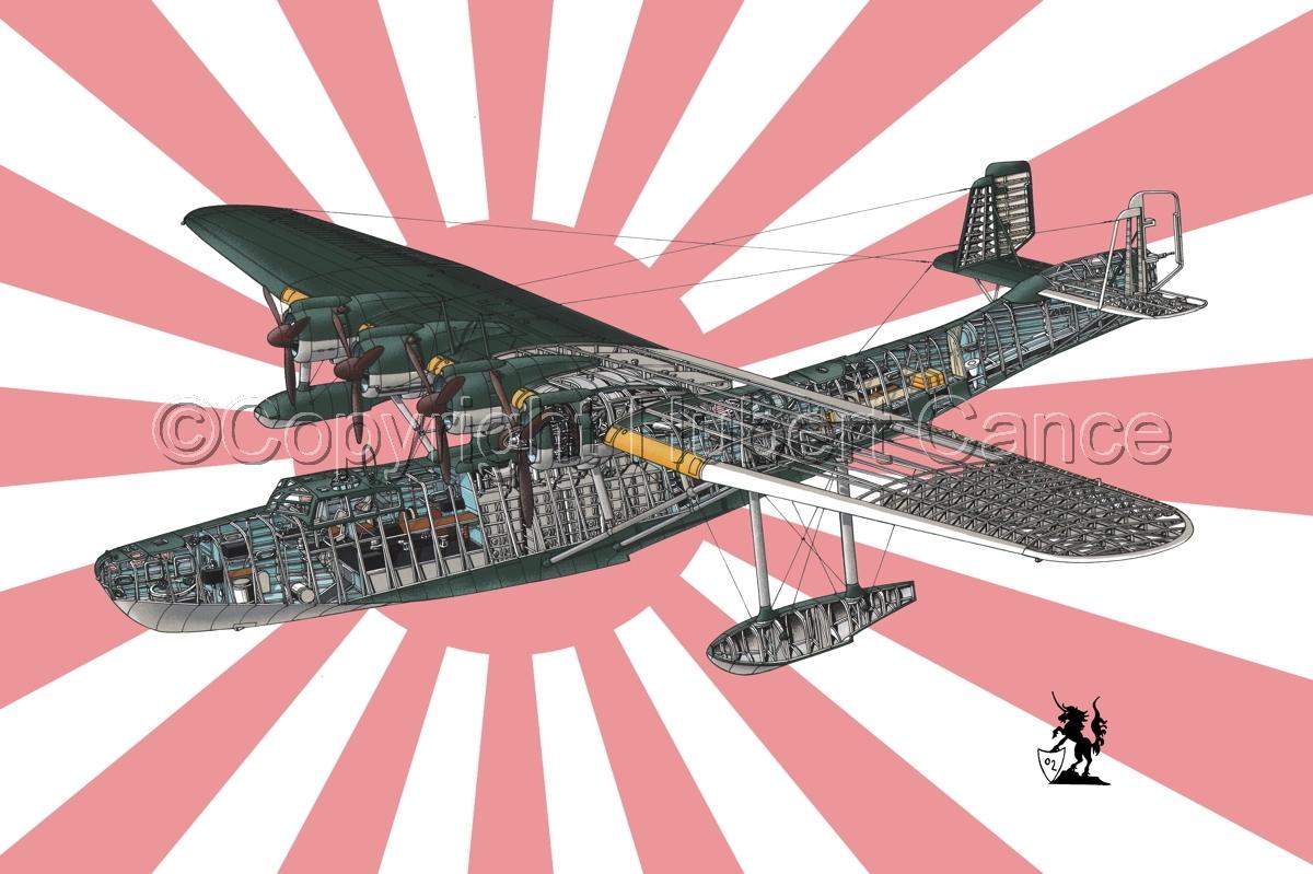 """Kawanishi H6K5 """"Mavis"""" (Flag #2) (large view)"""