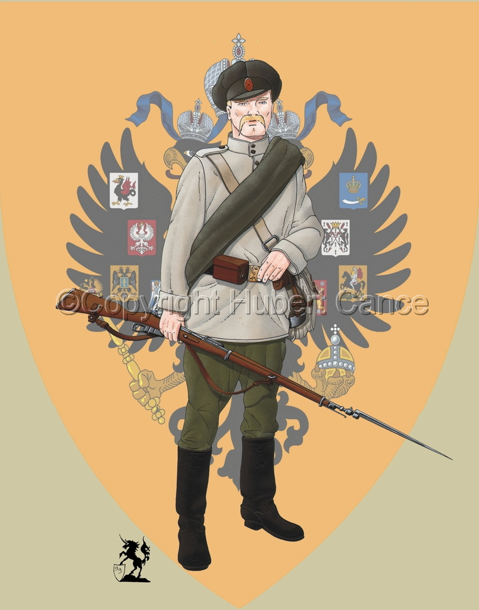 1st Infantry Regiment, Imperial Russian Army (1914) (Insignia #1) (large view)