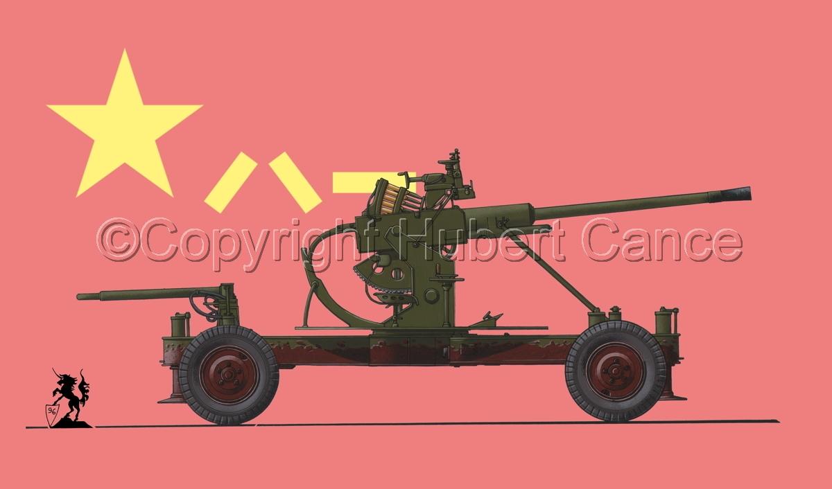 Soviet 37 mm AA Gun Model 1939 (Flag #2) (large view)