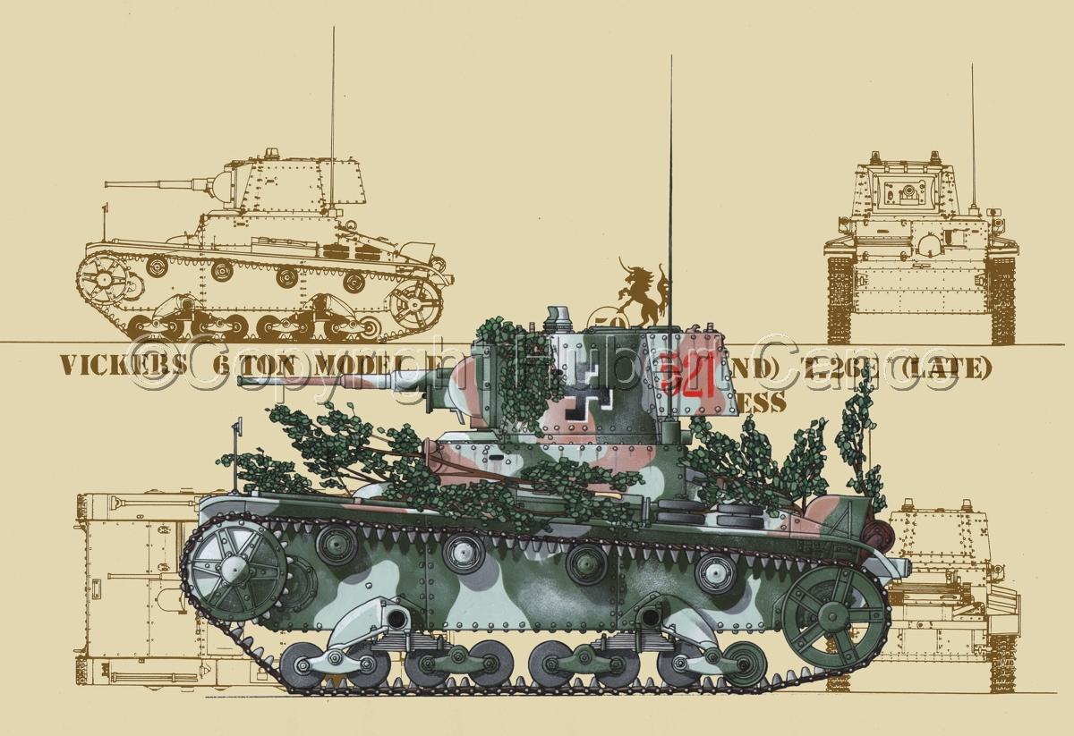 Vickers T-26E (Blueprint #5) (large view)