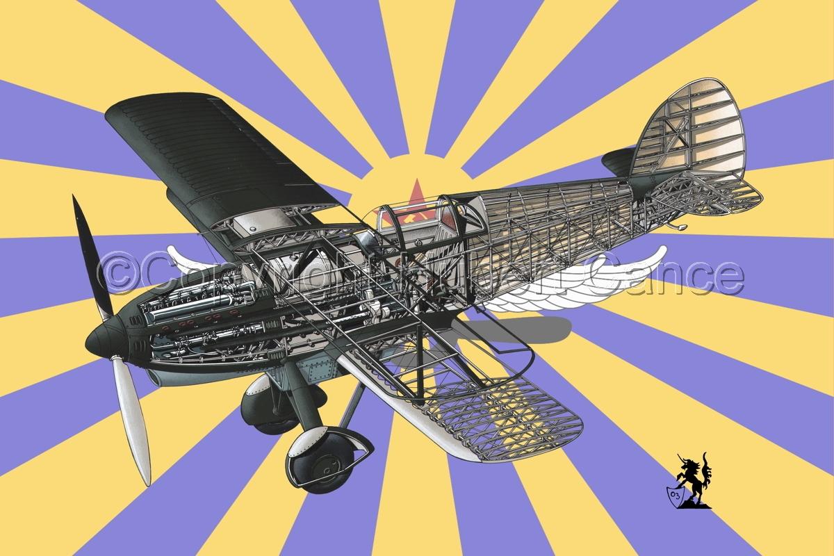 Avia B-534N (Flag #12) (large view)