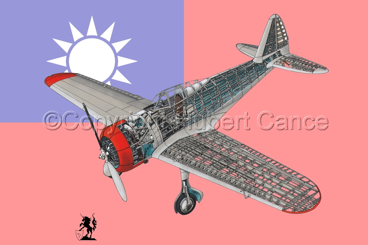 "Nakajima Ki.27 ""Nate"" (Flag #3) (large view)"