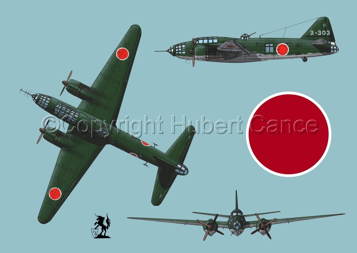"Mitsubishi G4M3 ""Betty"" (Roundel #1.2) (large view)"