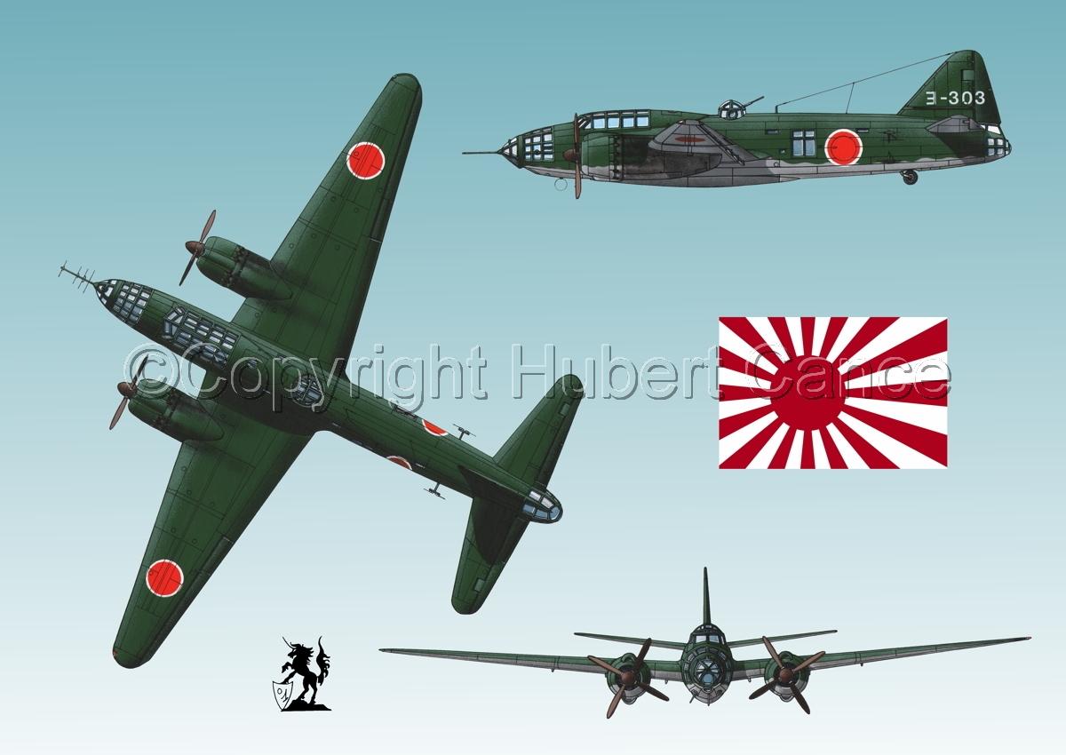 "Mitsubishi G4M3 ""Betty"" (Flag #2.3) (large view)"