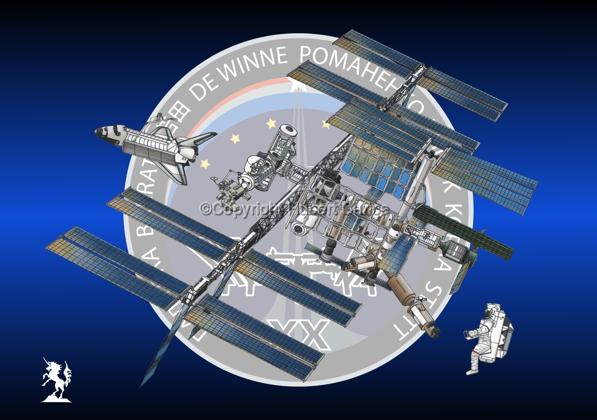 International Space Station (Insignia #23) (large view)
