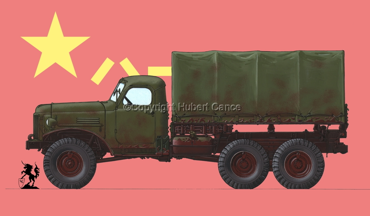 ZIL-157K (Flag #2) (large view)