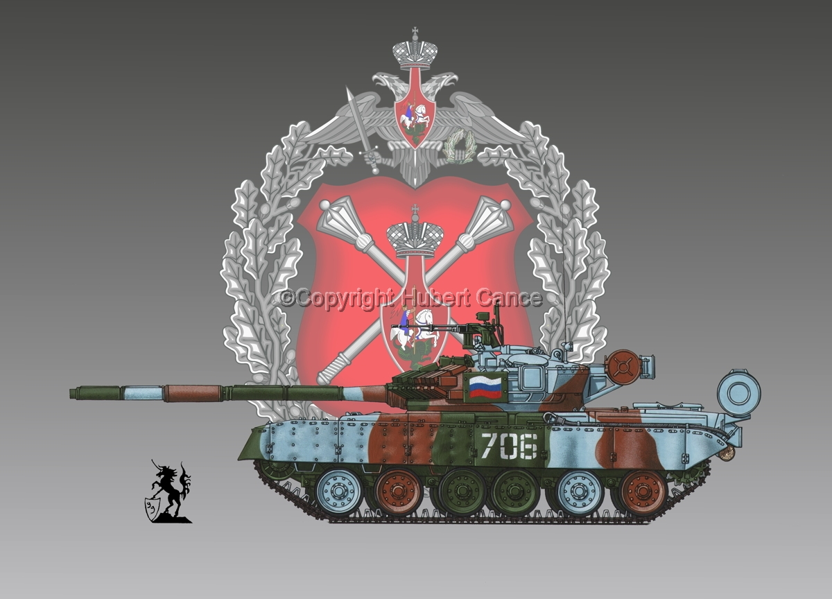 T-80BV (Insignia #1) (large view)