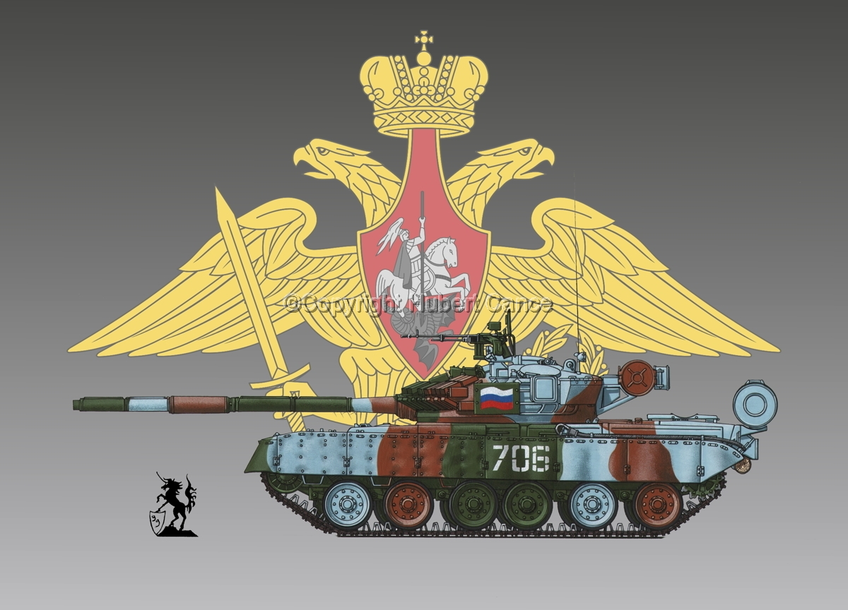 T-80BV (Insignia #2) (large view)