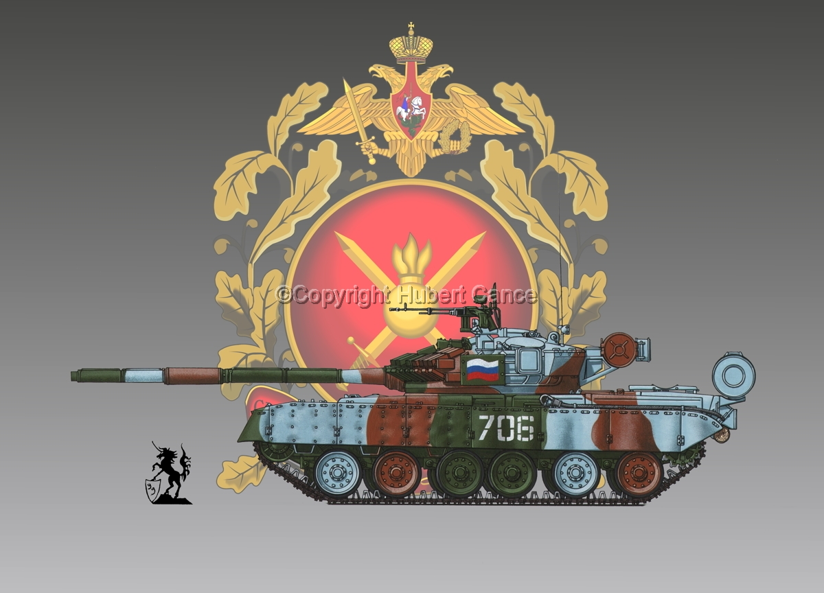 T-80BV (Insignia #3) (large view)