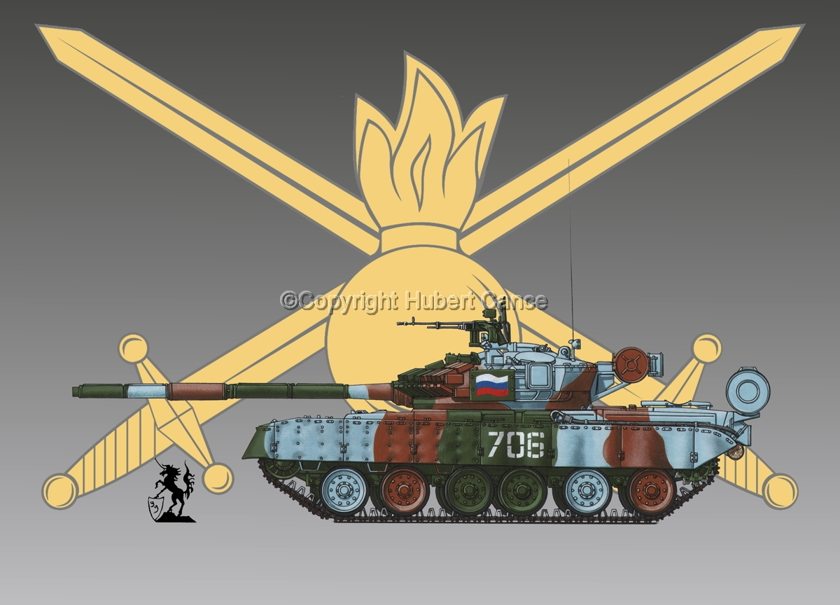 T-80BV (Insignia #5) (large view)