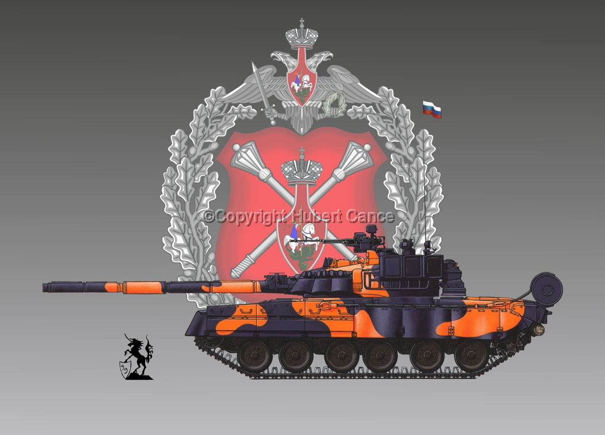 T-80UE (Insignia #1) (large view)