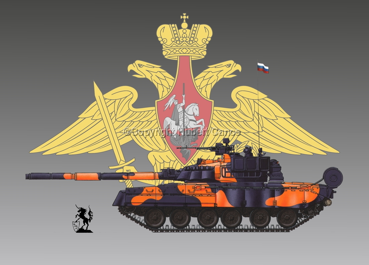 T-80UE (Insignia #2) (large view)