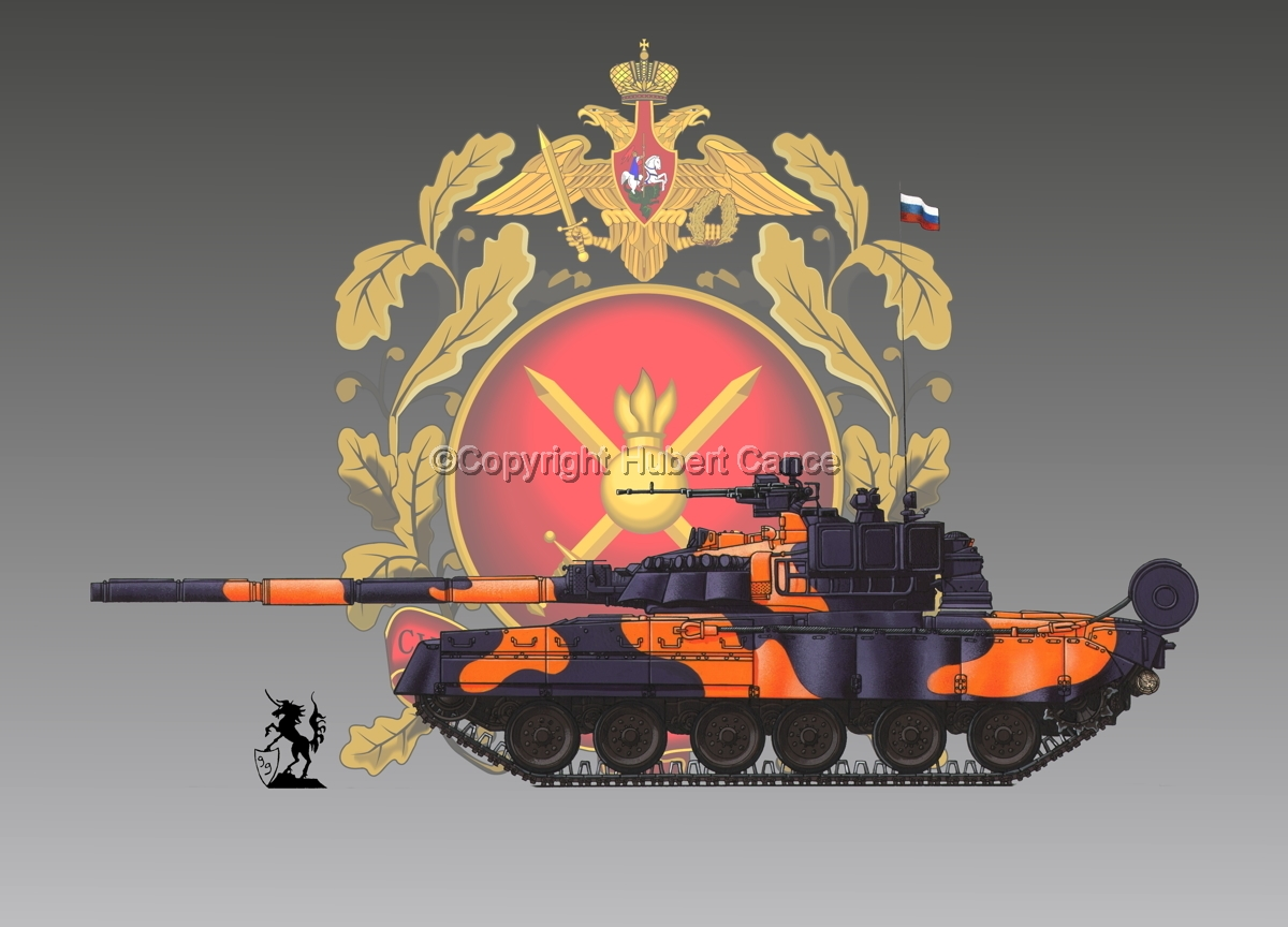 T-80UE (Insignia #3) (large view)