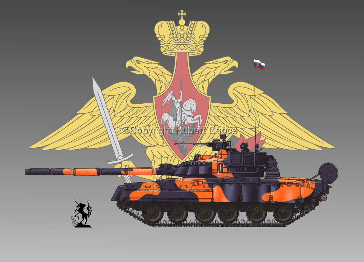 T-80UE (Insignia #4) (large view)